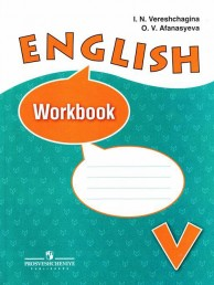 Английский язык 5 класс Рабочая тетрадь Верещагина ИН Афанасьева ОВ 6+