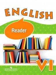 Английский язык 6 класс Книга для чтения Афанасьева ОВ 6+
