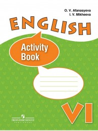 Английский язык 6 класс Рабочая тетрадь Афанасьева ОВ 6+