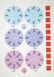 Разрезной дидактический материал к уч Букварь 1 кл Пособие Журова ЛЕ