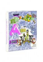 Приключение Алисы в стране чудес Книга Кэрролл Лььюис 6+