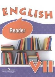 Английский язык 7 класс Книга для чтения Афанасьева ОВ Михеева ИВ Баранова КМ 6+