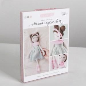 Интерьерная кукла Лола набор для шитья