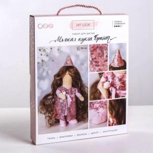 Интерьерная кукла Брайт набор для шитья