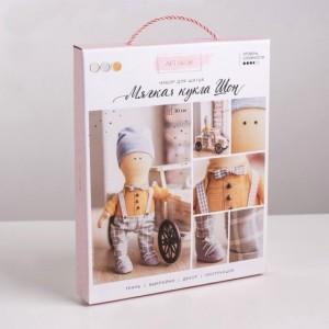 Интерьерная кукла Шон набор для шитья