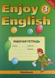 Английский язык Enjoy English 3 Класс Рабочая тетрадь Биболетова