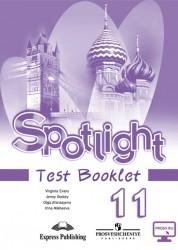 Английский язык Spotlight Английский в фокусе Контрольные задания 11 класс Базовый уровень Учебное пособие Афанасьева ОВ Дули Д Михеева ИВ 12+