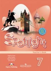 Английский язык Spotlight Английский в фокусе Книга для учителя 7 класс Учебное пособие Ваулина ЮЕ 16+
