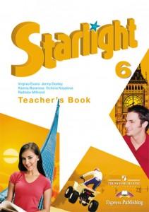 Английский язык Starlight Звездный английский Книга для учителя 6 класс Учебное пособие Баранова КМ 16+