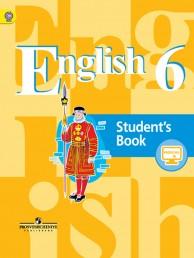 Английский язык 6 класс Учебник с CD диском Кузовлев ВП Лапа НМ Перегудова ЭШ