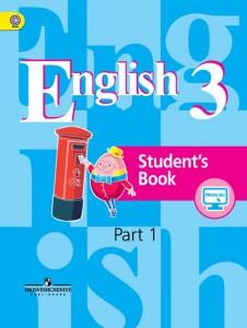 Английский язык 3 класс Учебник в 2 частях комплект Кузовлев ВП Лапа НМ Костина ИП
