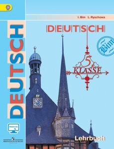Немецкий язык 5 класс Учебник Бим ИЛ
