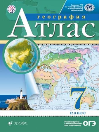 Атлас География 7 класс Пособие Курбский НА 6+