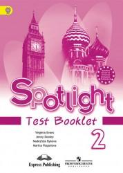 Английский язык Spotlight Английский в фокусе Контрольные задания 2 класс Учебное пособие Быкова НИ 0+