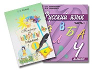 Эльконин-Давыдов