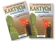 Энциклопедии для подростков
