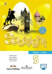 Английский язык Spotlight Английский в фокусе 5 класс Учебник Ваулина ЮЕ Дули Д Подоляко ОЕ