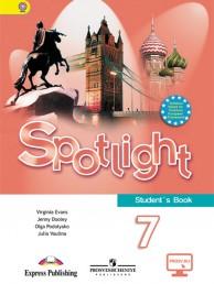 Английский язык Spotlight Английский в фокусе 7 класс Учебник Ваулина ЮЕ Дули Д Подоляко ОЕ