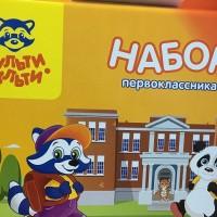 """Наборы первоклассника в магазинах """"Эдвис"""""""