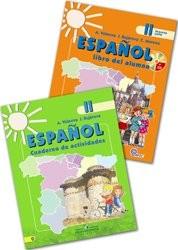 УМК «Испанский язык» Углубленное изучение.