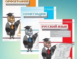 """Новые пособия издательства """"Знание"""" для подготовки к экзаменам"""