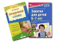 Методическая литература ДОО