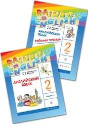 УМК «Rainbow English»