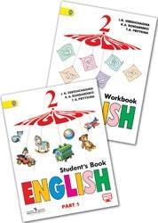 УМК «К английскому с любовью!» Углубленное изучение.