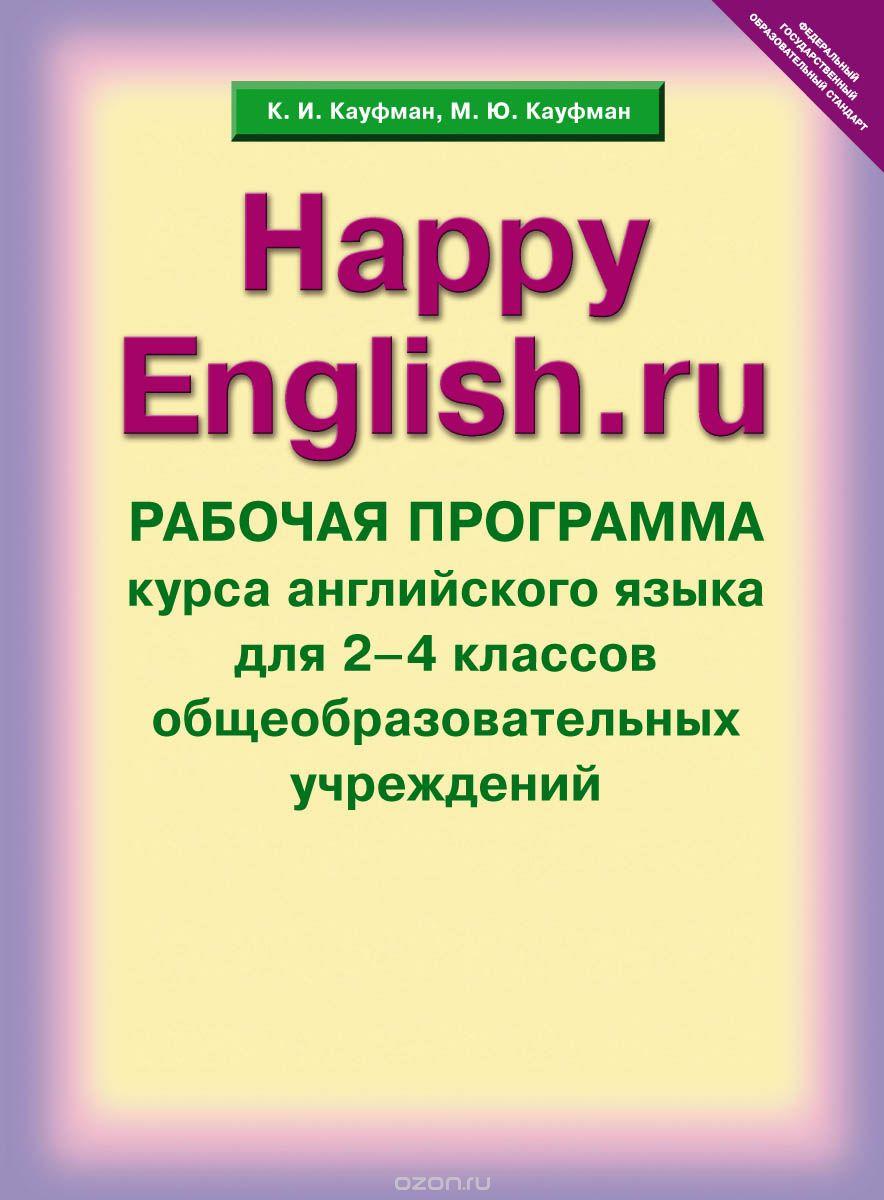 Курсы английского языка в Москве: цены от Профкома ...